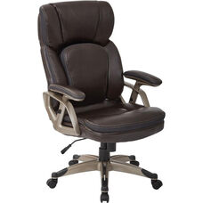 Work Smart Executive Bonded Leather Office Chair with Padded Height Adjustable Arms - Cocoa and Chestnut