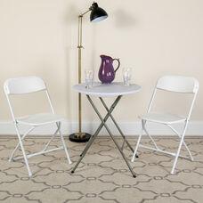 10 Pack HERCULES Series 650 lb. Capacity Premium White Plastic Folding Chair