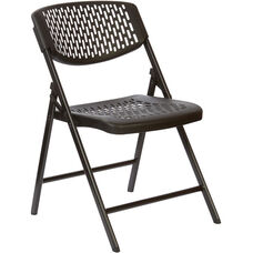 Work Smart Folding Chair with Plastic Ventilated Back and Seat - Set of 4 - Black