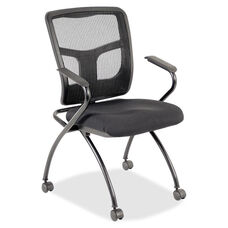 Lorell Guest Chair - 24