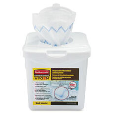 Rubbermaid Commercial Products Microfiber Cloth Charging Tub - 8.3