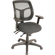 Apollo 26'' W x 20'' D x 36'' H Adjustable Height Mesh Back Multi Function Task Chair - Black