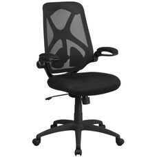 High Back Black Mesh Executive Swivel Chair with Adjustable Lumbar, 2-Paddle Control and Flip-Up Arms