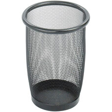 Onyx™ Round Mesh Wastebasket - Set of Three - Black