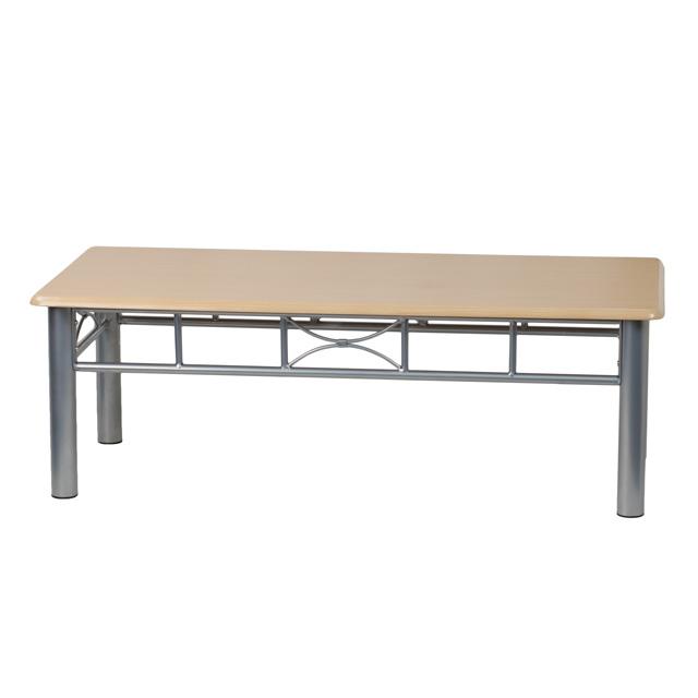Natural laminate coffee table jb cof nat gg